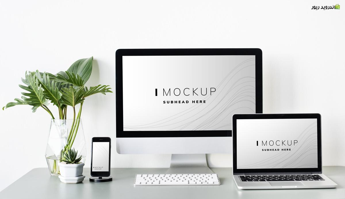 ست کامل موکاپ گرافیکی کامپیوتر لپتاپ و گوشی برای پیشنمایش اپلیکیشن و وبسایت